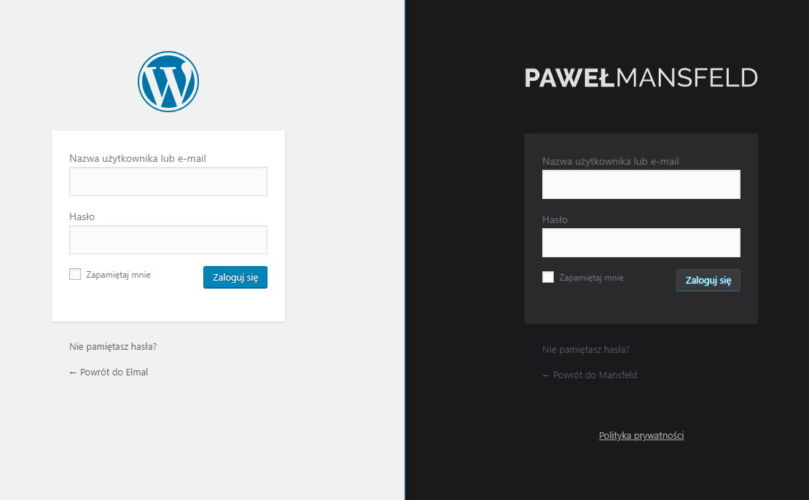 Personalizacja strony logowania WordPress